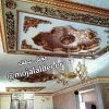 مجلل سقف*تزئینات سلطنتی*