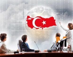 مشاور مالی (حسابرس قانونی ) در ترکیه ، مسئولیت ها و نکات مهم