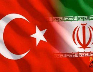 مترجم روزانه و ساعتی ترکی استانبولی به فارسی و بر عکس