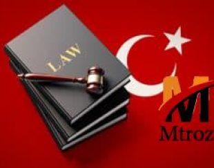 راه اندازی کسب و کار در ترکیه از طریق خرید بیزنس آماده و اخذ مجوز فعالیت بنام فرد ایرانی در آنجا
