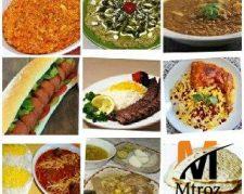انواع غذاهای ایرانی و نان تافتون و فست فود در کافه رستوران بوف
