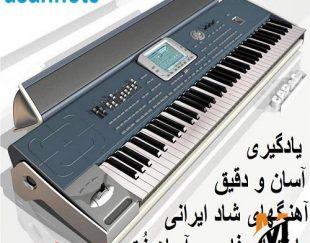 آسان نت_نت فارسی