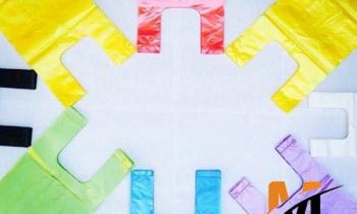 فروش نایلون و محصولات پلی اتیلن