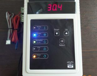 کنترل دما و رطوبت سنج برای سالن قارچ و …
