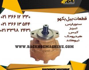 قطعات بیل بکهو- شافت پمپ هیدرولیک-02133982431-02133939802