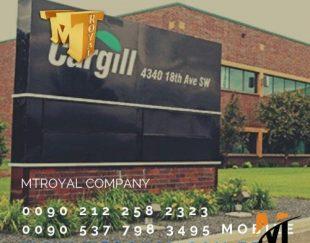 واردات روغن جانشین کارگیل CARGILL CBS