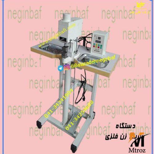 دستگاه سربندزن فلزی