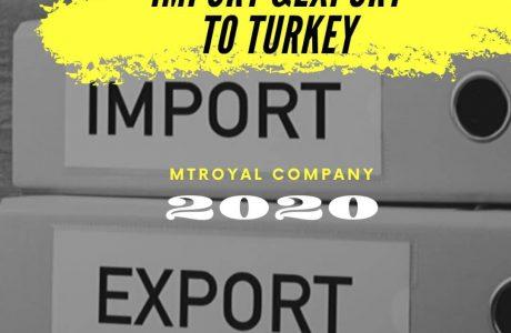 شرکت بازرگانی در ترکیه ام تی رویال