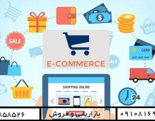 انجام خدمات بازاریابی و پخش و فروش کالا