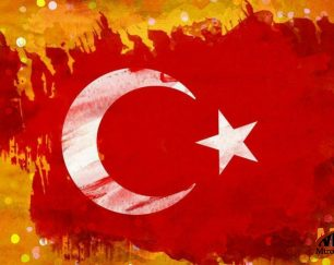 استخدام کارگر ساده در ترکیه