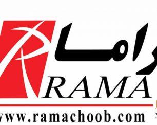 مبلمان اداری راما