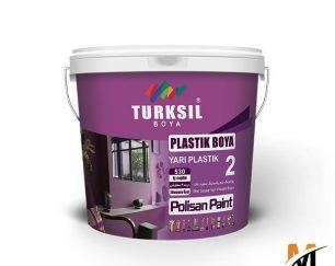 پوشرنگ نیم پلاستیک درجه ۲