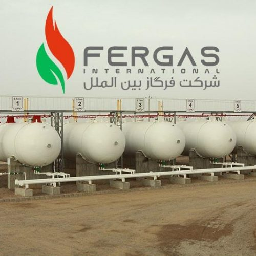 صادرات و خرید و فروش گاز مایع فرگاز بین الملل