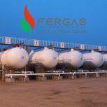 ذخیره سازی گاز مایع فرگاز بین الملل