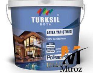 چسب لاتکس لاستیکی ترکسیل
