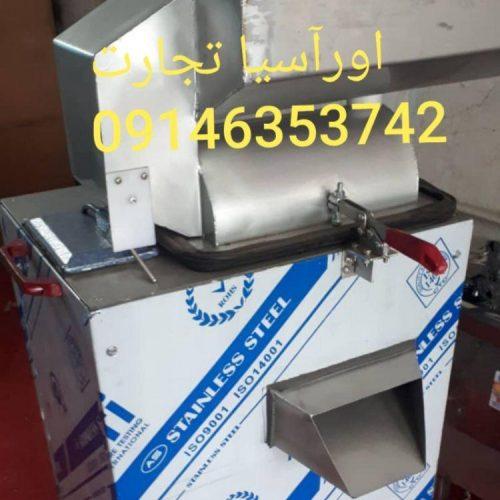 بادنجان رومی  دستگاه آبگیری بادنجان رومی ماشین آبگوجه گیری فدریکو بادنجان رومی