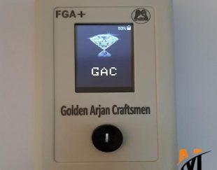 با کمترین خطا عیار طلای خریداری شده را مشخص کنید – عیار سنج طلا FGA