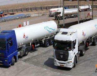 حمل گاز مایع افغانستان، پاکستان و ارمنستان