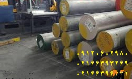 فروش ورق آلومینیوم – ورق آلومینیومی – ورق دریایی – ورق ۶۰۶۱ – ورق ۵۰۸۳ – ورق ۷۰۷۵ – رول آلومینیوم