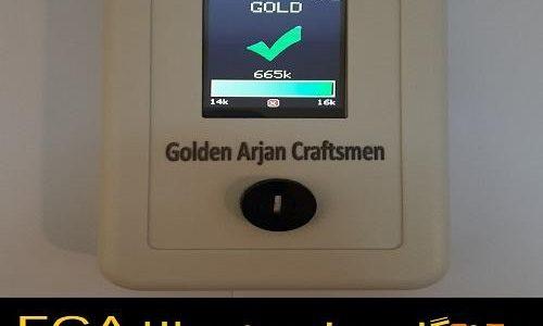 آنالیز عیار طلا در کمترین زمان – عیار سنج طلا FGA