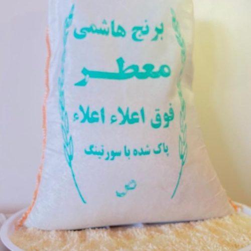 فروش برنج هاشمی گیلان