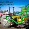 کشت نشایی محصولات راه بقای کشاورزی