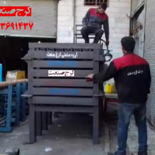 دستگاه پرس  کارتن ، پرس ضایعات حلب ، آسیاب پلاستیک شرکت کرج صنعت