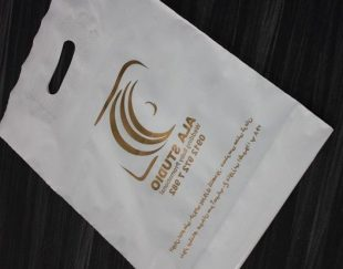 گروه تولیدی نشانه ساز – تولید کیسه های پلاستیکی تبلیغاتی (نایلون و نایلکس)