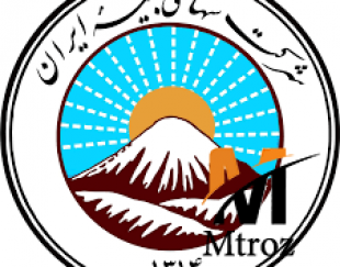 فراخوان دعوت به همکاری درشرکت بیمه ایران نمایندگی عبدی