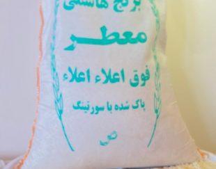 برنج هاشمی 100٪ ایرانی در استانبول