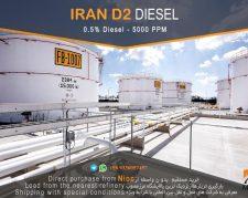 صادرات گازوئیل D2