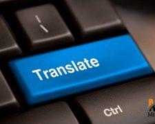 ترجمه متون آلمانی و انگلیسی به فارسی و برعکس