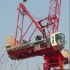واردات و صادرات انواع تاورکرین و بالابر کارگاهی