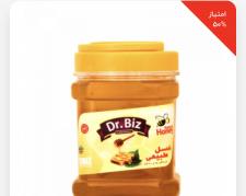 فروش عمدهی عسل با ساکاروز زیر 5 و 2 درصد