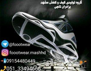تولیدی و پخش کفش و صندل ارزان
