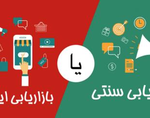 شرکت واسطه گری در یافتن شریک / نماینده / توزیع کننده (صادرات و واردات)