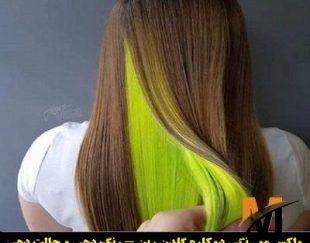 حالت دهنده مو رنگی زرد گلدن رین مدل hard   شماره:8.23