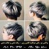 رنگ مو موقت، واکس رنگ مو گلدن رین، رنگ سفید استخوانی