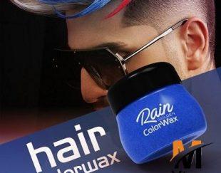 واکس مو رنگی گلدن رین رنگ آبی مدل  ultra شماره Cr27.6