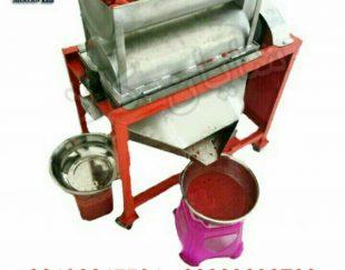 دستگاه چند کاره آب گوجه گیری شایان کالا