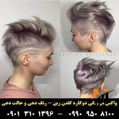 رنگ مو موقت سفید برند گلدن رین مدل strong شماره Cr4.37