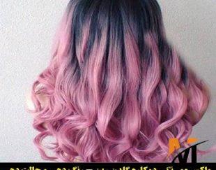 حالت دهنده مو رنگی تناژ صورتی گلدن رین مدل normal شماره Cr22.7