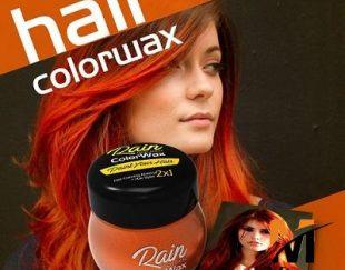 واکس موی رنگی دوکاره گلدین رین رنگ نارنجی