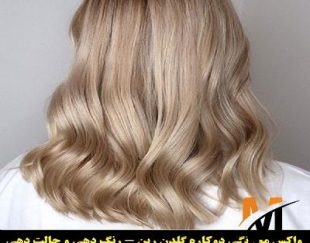 واکس مو رنگی و حالت دهنده گلدن رین رنگ بژ