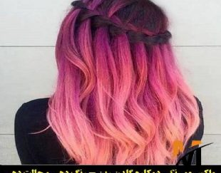 واکس مو رنگی و حالت دهنده گلدن رین