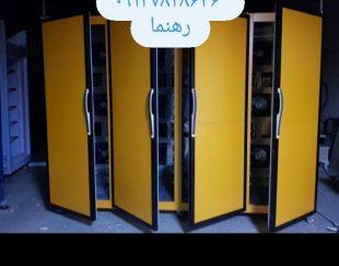 دستگاه خشک کن میوه و سبزیجات شرکت احلام سبز اصفهان