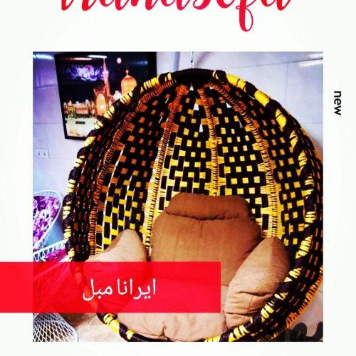 فروش تاب ریلکسی در عراق