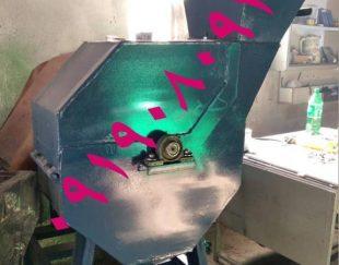 توزیع و فروش آسیاب آرد با ظرفیت و تناژ بالا با موتور سه فاز
