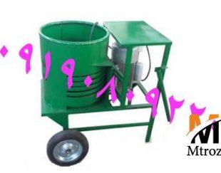 توزیع و فروش دستگاه گردو پوست کن گردو سبز تازه