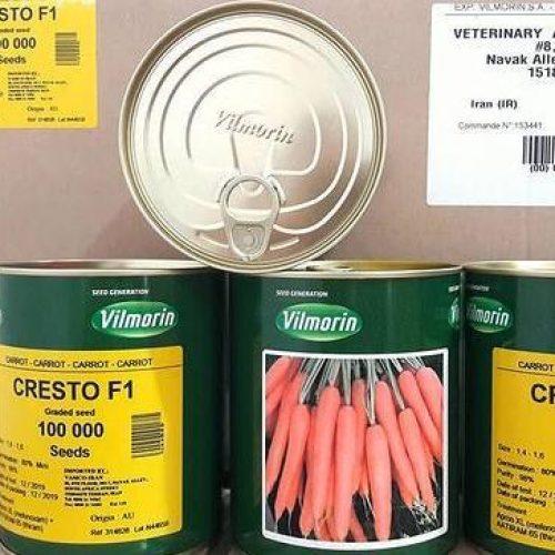 توزیع و فروش بذر کریستو